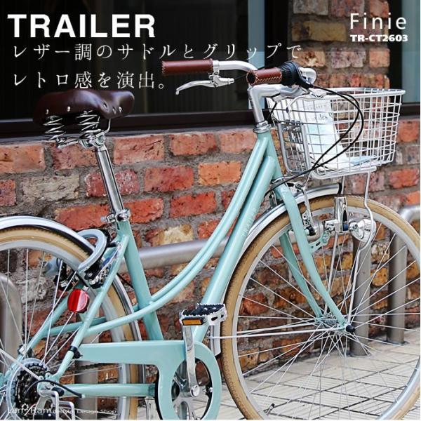 シティサイクル 26インチ 自転車 シマノ6段変速 おしゃれ ママチャリ シティバイク TRAILER トレイラー 前カゴ・ロック付き|lanran|04