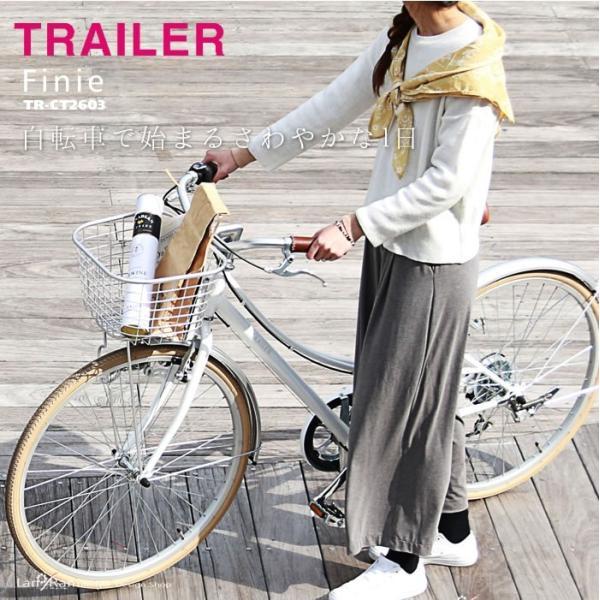 シティサイクル 26インチ 自転車 シマノ6段変速 おしゃれ ママチャリ シティバイク TRAILER トレイラー 前カゴ・ロック付き|lanran|05