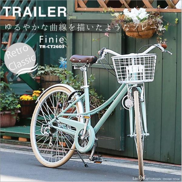 シティサイクル 26インチ 自転車 シマノ6段変速 おしゃれ ママチャリ シティバイク TRAILER トレイラー 前カゴ・ロック付き|lanran|06