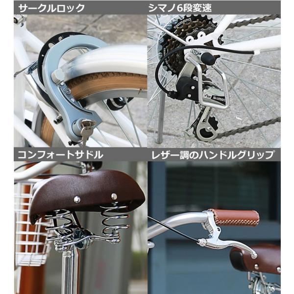 シティサイクル 26インチ 自転車 シマノ6段変速 おしゃれ ママチャリ シティバイク TRAILER トレイラー 前カゴ・ロック付き|lanran|07
