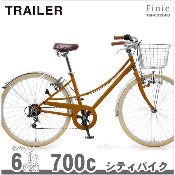 シティサイクル 26インチ 自転車 シマノ6段変速 おしゃれ ママチャリ シティバイク TRAILER トレイラー 前カゴ・ロック付き|lanran|08