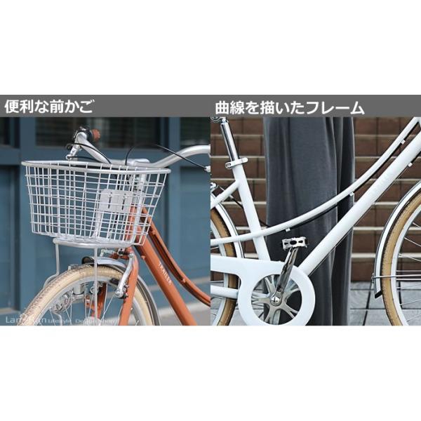 シティサイクル 26インチ 自転車 シマノ6段変速 おしゃれ ママチャリ シティバイク TRAILER トレイラー 前カゴ・ロック付き|lanran|09