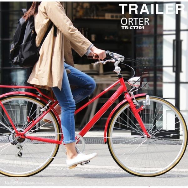シティサイクル 700C 自転車 シマノ6段変速 おしゃれ シティバイク TRAILER トレイラー ワイドハンドル|lanran