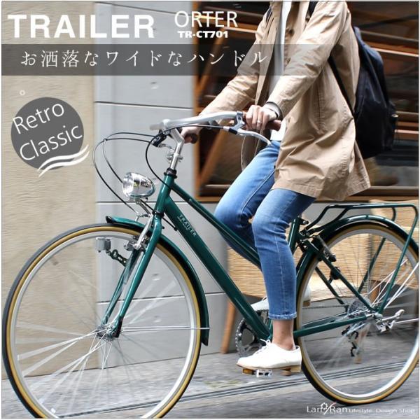 シティサイクル 700C 自転車 シマノ6段変速 おしゃれ シティバイク TRAILER トレイラー ワイドハンドル|lanran|02