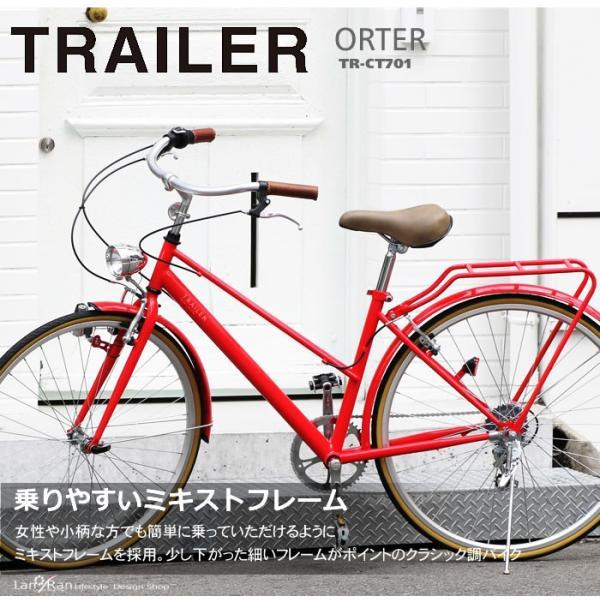 シティサイクル 700C 自転車 シマノ6段変速 おしゃれ シティバイク TRAILER トレイラー ワイドハンドル|lanran|03