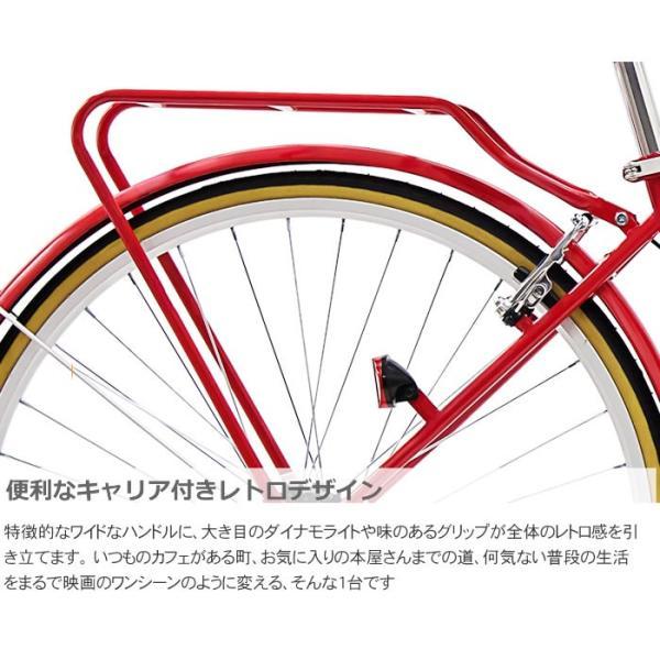 シティサイクル 700C 自転車 シマノ6段変速 おしゃれ シティバイク TRAILER トレイラー ワイドハンドル|lanran|04