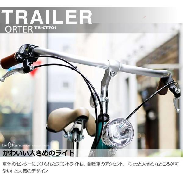 シティサイクル 700C 自転車 シマノ6段変速 おしゃれ シティバイク TRAILER トレイラー ワイドハンドル|lanran|06