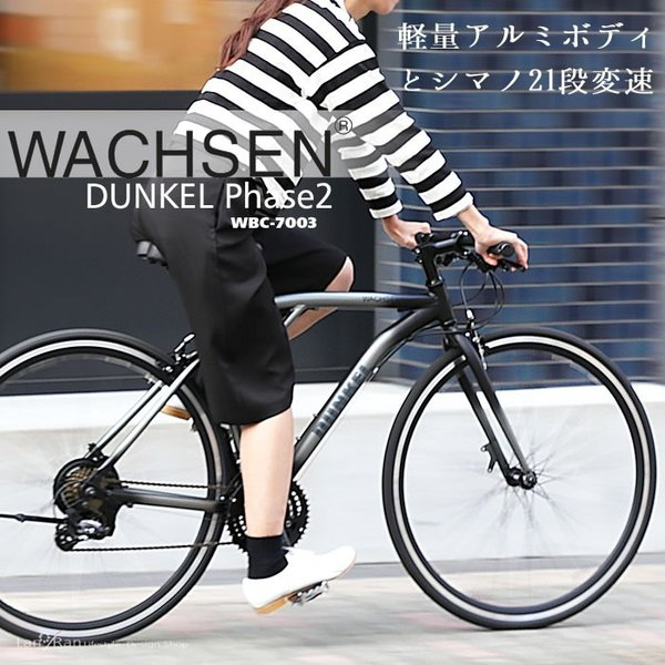 クロスバイク 700C  軽量 アルミフレーム 自転車 シマノ21段変速 WACHSEN ヴァクセン|lanran|02