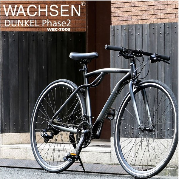クロスバイク 700C  軽量 アルミフレーム 自転車 シマノ21段変速 WACHSEN ヴァクセン|lanran|04
