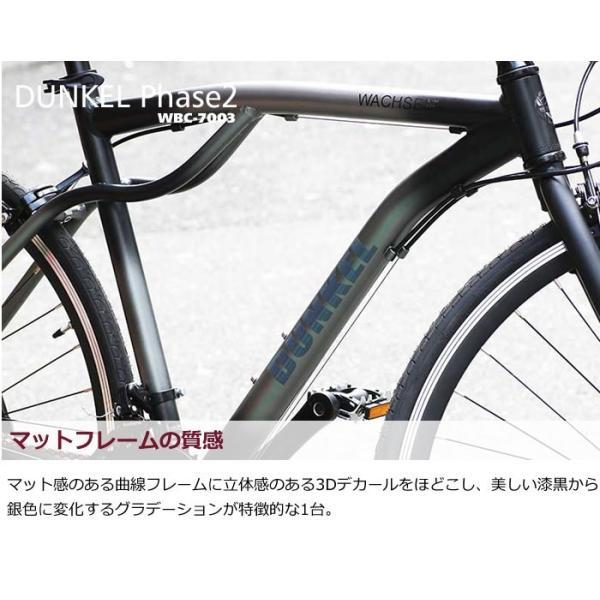 クロスバイク 700C  軽量 アルミフレーム 自転車 シマノ21段変速 WACHSEN ヴァクセン|lanran|05