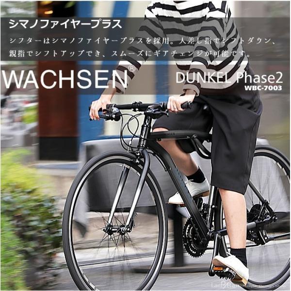 クロスバイク 700C  軽量 アルミフレーム 自転車 シマノ21段変速 WACHSEN ヴァクセン|lanran|06