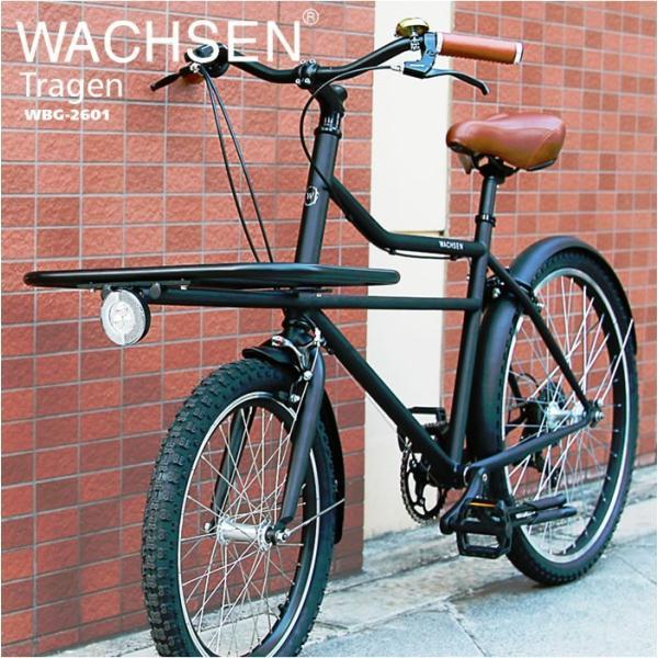 シティサイクル 26インチ カーゴバイク 自転車 シマノ6段変速 おしゃれ WACHSEN ヴァクセン 前輪20インチ lanran