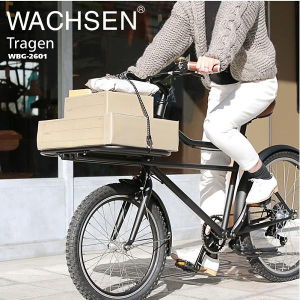 シティサイクル 26インチ カーゴバイク 自転車 シマノ6段変速 おしゃれ WACHSEN ヴァクセン 前輪20インチ lanran 03