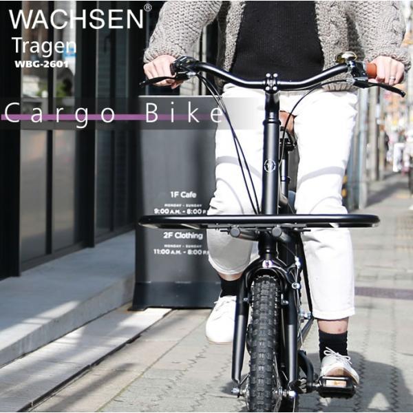 シティサイクル 26インチ カーゴバイク 自転車 シマノ6段変速 おしゃれ WACHSEN ヴァクセン 前輪20インチ lanran 04