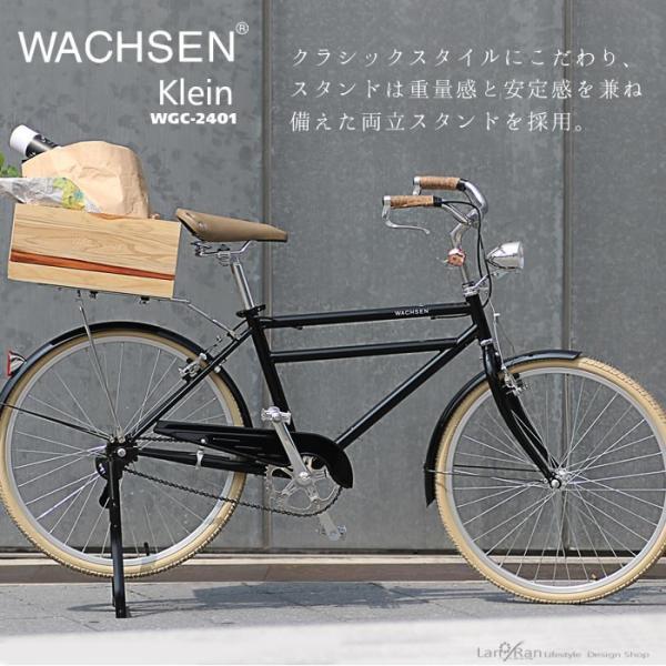 シティサイクル 24インチ 自転車 クロモリ  おしゃれ WACHSEN ヴァクセン シティバイク 木カゴ|lanran