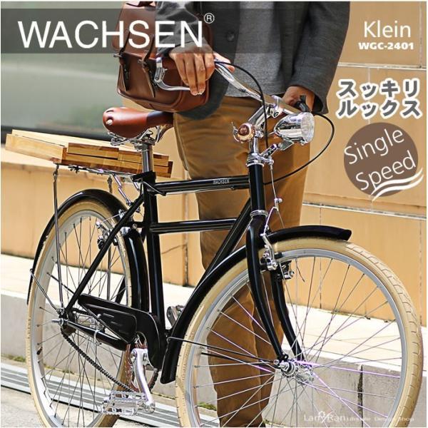 シティサイクル 24インチ 自転車 クロモリ  おしゃれ WACHSEN ヴァクセン シティバイク 木カゴ|lanran|04