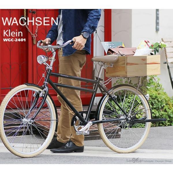 シティサイクル 24インチ 自転車 クロモリ  おしゃれ WACHSEN ヴァクセン シティバイク 木カゴ|lanran|05