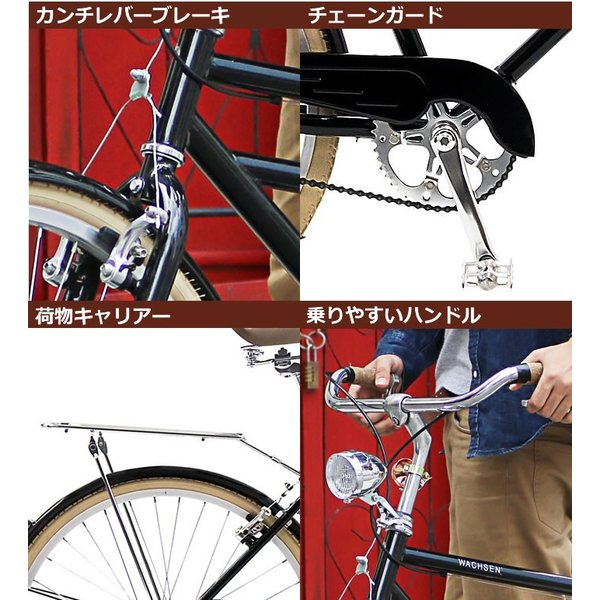 シティサイクル 24インチ 自転車 クロモリ  おしゃれ WACHSEN ヴァクセン シティバイク 木カゴ|lanran|06