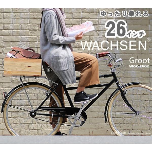シティサイクル 26インチ 自転車 クロモリ おしゃれ WACHSEN ヴァクセン  シティバイク 木カゴ|lanran