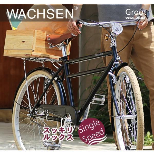 シティサイクル 26インチ 自転車 クロモリ おしゃれ WACHSEN ヴァクセン  シティバイク 木カゴ|lanran|03