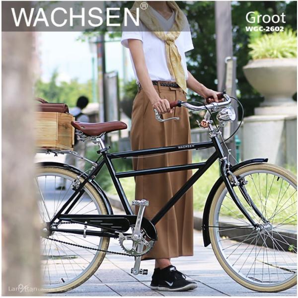 シティサイクル 26インチ 自転車 クロモリ おしゃれ WACHSEN ヴァクセン  シティバイク 木カゴ|lanran|06