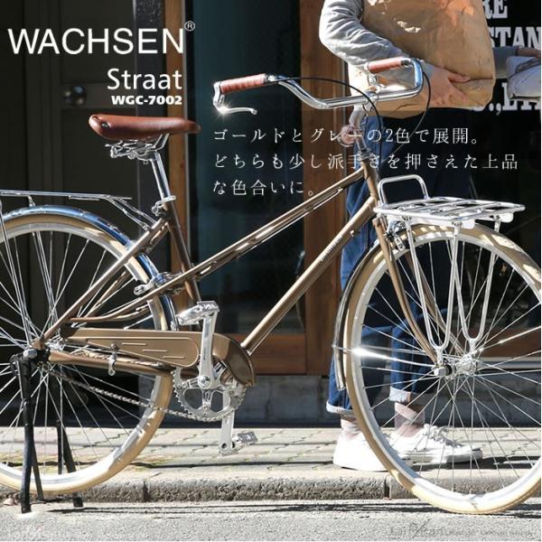 シティサイクル 26インチ 自転車 おしゃれ シティバイク 前後キャリア WACHSEN ヴァクセン|lanran|02