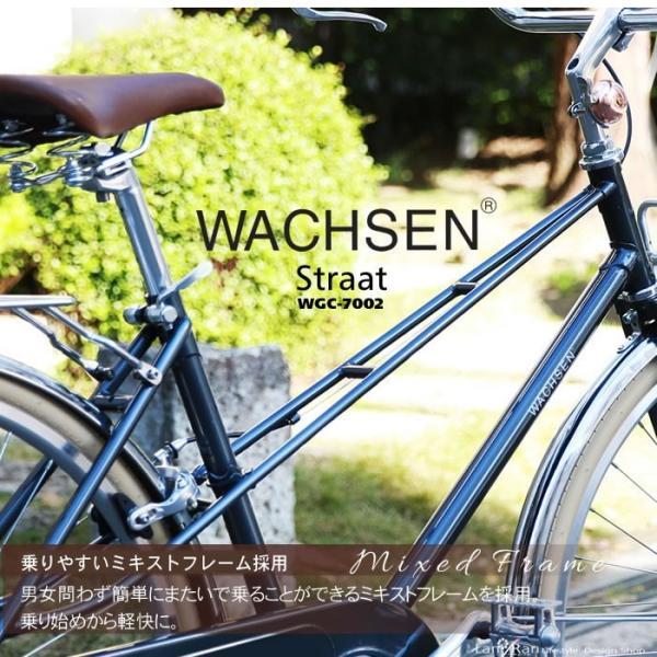 シティサイクル 26インチ 自転車 おしゃれ シティバイク 前後キャリア WACHSEN ヴァクセン|lanran|03