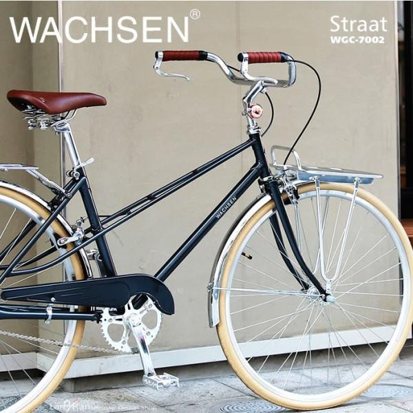シティサイクル 26インチ 自転車 おしゃれ シティバイク 前後キャリア WACHSEN ヴァクセン|lanran|04