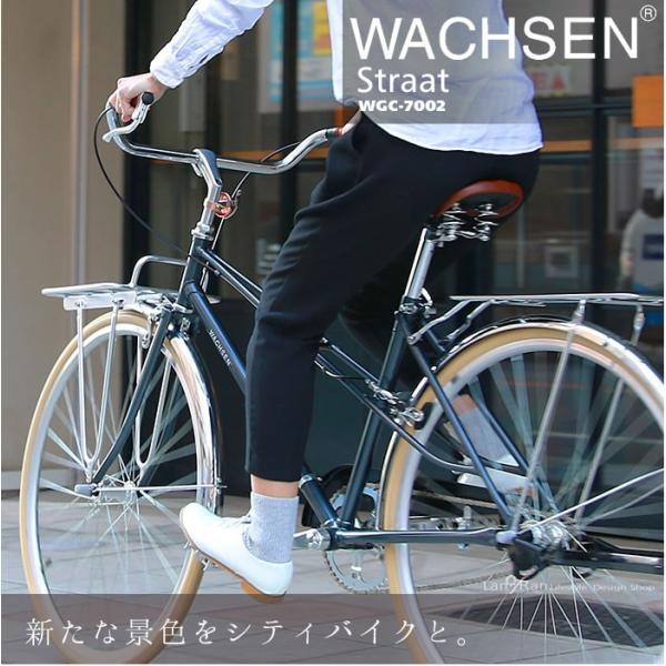 シティサイクル 26インチ 自転車 おしゃれ シティバイク 前後キャリア WACHSEN ヴァクセン|lanran|05