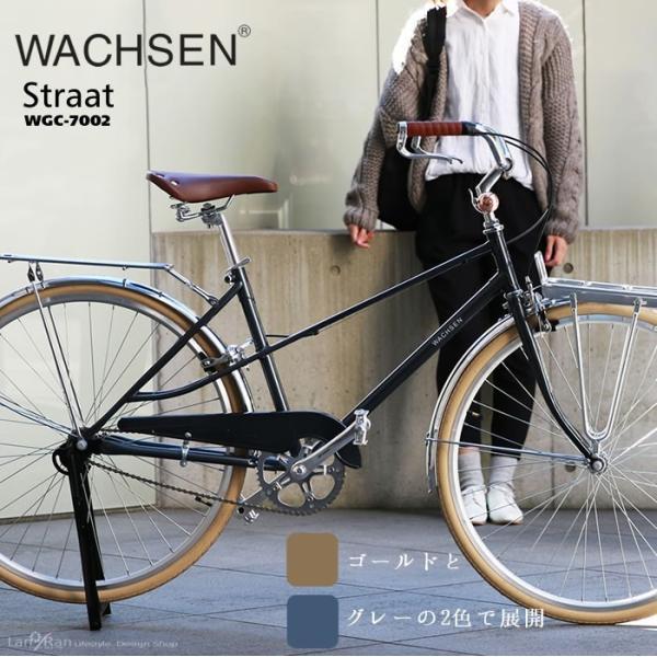 シティサイクル 26インチ 自転車 おしゃれ シティバイク 前後キャリア WACHSEN ヴァクセン|lanran|06