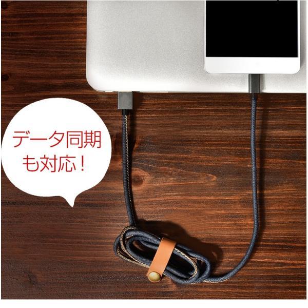 充電器 ケーブル 急速充電 ポイント消化 iPhone Type-C MicroUSB Android 丈夫 保護 デニム かっこいい 1.2m 1.8m|lanui|09