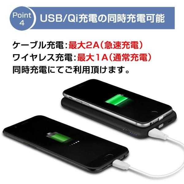 モバイルバッテリー 大容量 薄型 急速充電 ワイヤレス Qi充電 iPhone android PSE 保証 lanui 05