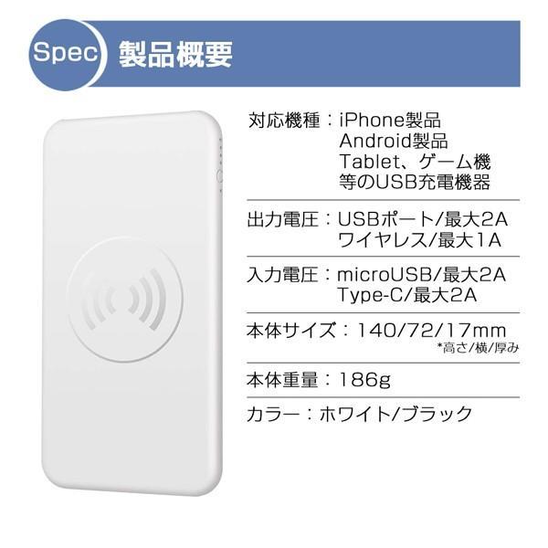 モバイルバッテリー 大容量 薄型 急速充電 ワイヤレス Qi充電 iPhone android PSE 保証 lanui 08