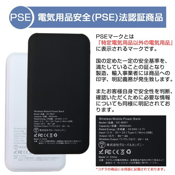 モバイルバッテリー 大容量 薄型 急速充電 ワイヤレス Qi充電 iPhone android PSE 保証 lanui 09