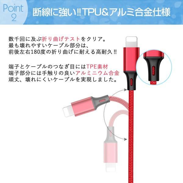 充電ケーブル 2in1 同時充電 スマホ iPhone MicroUSB Type-C アンドロイド タイプC 断線しにくい セット lanui 03