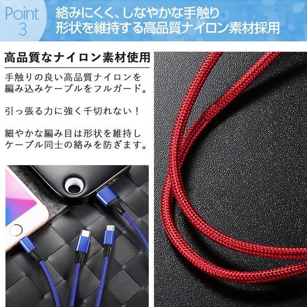 充電ケーブル 2in1 同時充電 スマホ iPhone MicroUSB Type-C アンドロイド タイプC 断線しにくい セット lanui 04