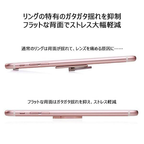スマホリング フラット 薄型 デザイン 可愛い 雫型|lanui|09