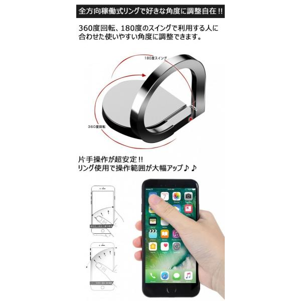 スマホリング フラット 薄型 デザイン 可愛い 雫型|lanui|10