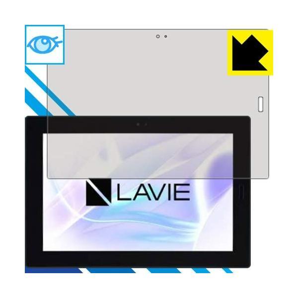 PDA工房 LAVIE First Mobile FM150/PAL ブルーライトカット[光沢] 保護 フィルム 日本製