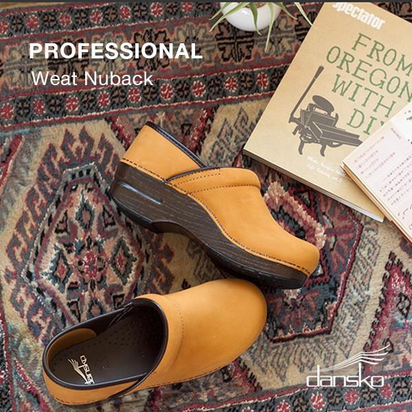 ダンスコ Professional wheatnubuck ダンスコプロフェッショナル ウィートヌバック DANSKO|lapia