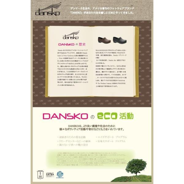 ダンスコ Professional wheatnubuck ダンスコプロフェッショナル ウィートヌバック DANSKO|lapia|03