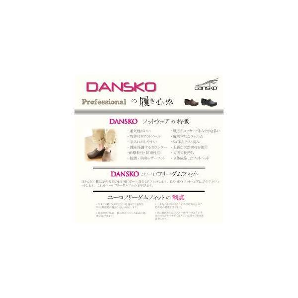 ダンスコ Professional Limited ダンスコ プロフェッショナル リミテッド グレー|lapia|02