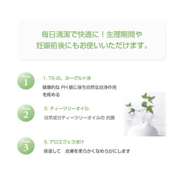デリケートゾーン 石鹸 洗浄 ムース PH4.5 弱酸性 優しい洗浄ムース 大容量3ヶ月ボトル|lapia|03
