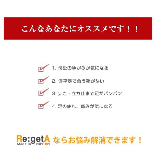 レースアップブーツ Re:getA  7cm ヒール リゲッタ レースアップブーツ lapia 02
