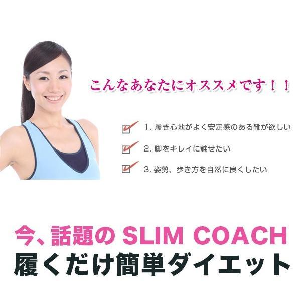 スリムコーチ ファーバレエシューズ スリムコーチ slimcoach 期間限定ワケあり半額セール 正規品|lapia|02