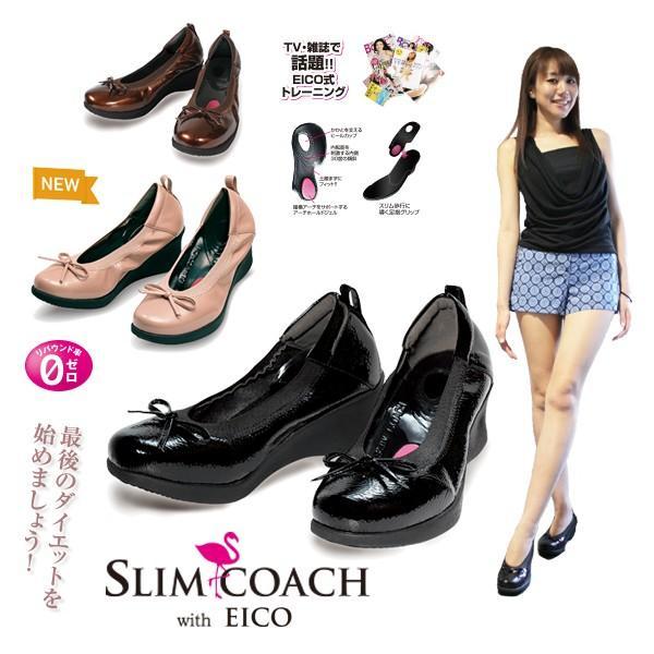 スリムコーチ slimcoach バレエシューズ スリムコーチ ワケ有セール 正規品|lapia