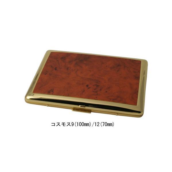 シガレット(たばこ)ケース・喫煙具 バールウッド コスモス9(100mm)/12(70mm)