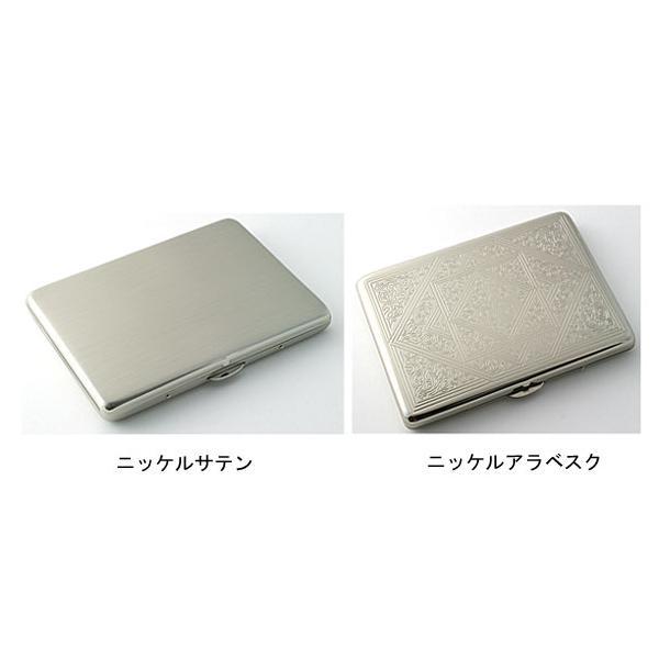 シガレット(たばこ)ケース・喫煙具 カジュアルメタルケース 9(100mm)/12(70mm)