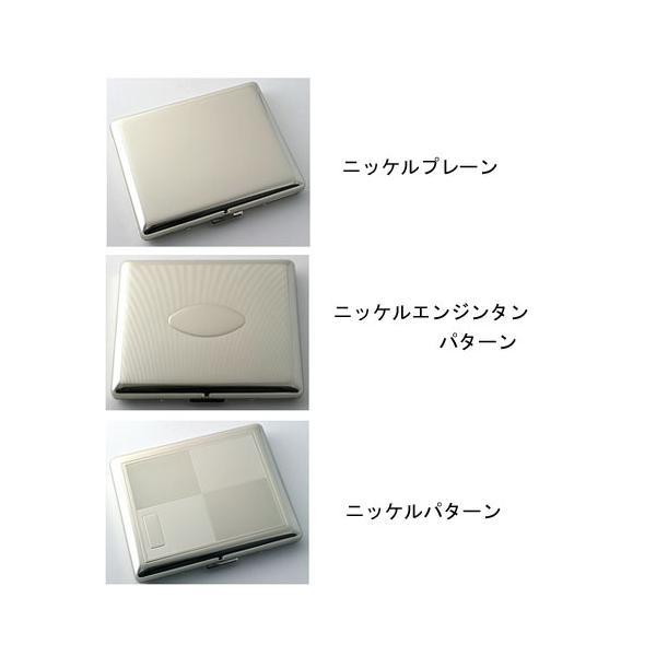 シガレット(たばこ)ケース・喫煙具 カジュアルメタルケース 9(85mm)