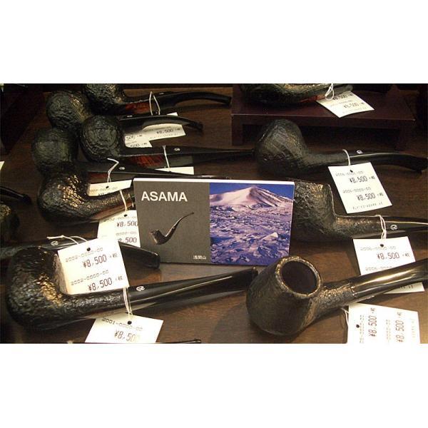 パイプ・喫煙具 ローランド 浅間 ROLAND ASAMA